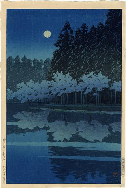 spring-evening-at-inokashira-park-1931